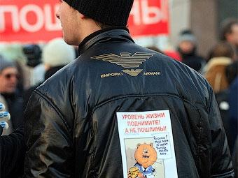 Во Владивостоке прошла акция протеста против высоких пошлин