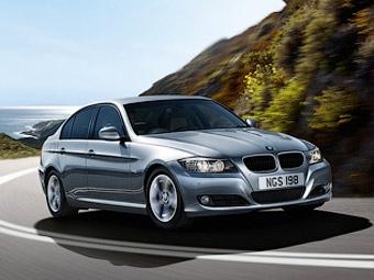 """Компания BMW представила самую экономичную """"трешку"""" в своей истории"""