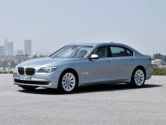 Компания BMW официально представила серийные гибриды 7-Series и X6