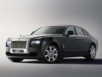 Компания Rolls-Royce официально представила свой самый маленький седан