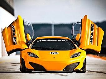 Компания McLaren подготовила свой новый суперкар для гонок