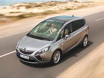 """Компания Opel рассекретила новую """"Зафиру"""""""
