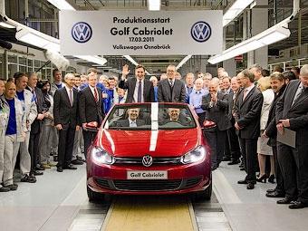 Концерн Volkswagen начал производство кабриолетов Golf