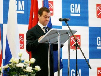 В Санкт-Петербурге открылся завод GM