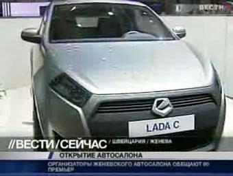 """""""АвтоВАЗ"""" показал в Женеве свою новую модель"""