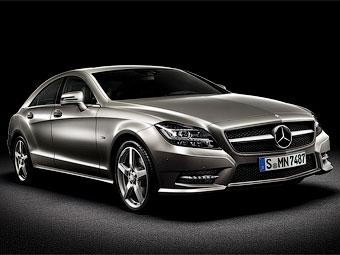 Компания Mercedes-Benz официально представила новый CLS