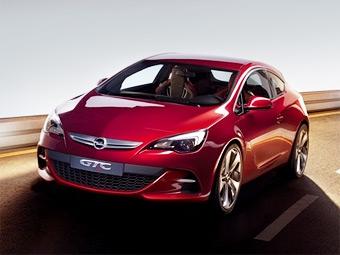 """Компания Opel представила трехдверную """"Астру"""""""