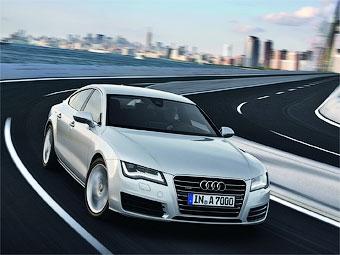 Компания Audi рассекретила новую модель