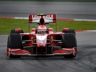 Пилоты Ferrari оказались быстрейшими на свободной практике Гран-при Малайзии