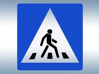 Депутаты предлагают увеличить штраф за непропущенных пешеходов в 10 раз