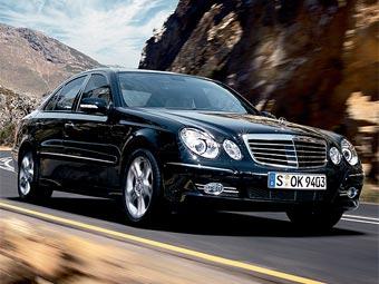 Компания Mercedes-Benz отметила выпуск 1,5-миллионного E-Class