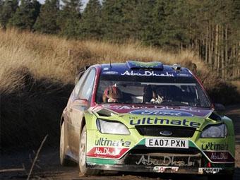 Ford продолжит выступать в WRC в 2009 году