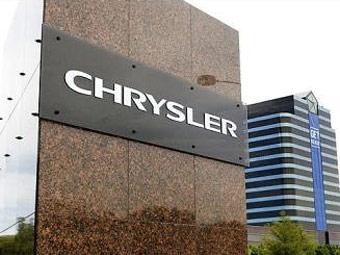 Владельцы Chrysler прекратили переговоры о продаже с Renault-Nissan