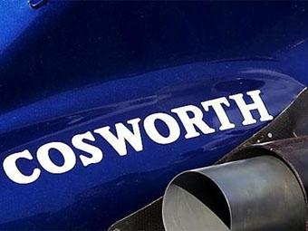 """Одинаковые двигатели для """"Формулы-1"""" построит Cosworth"""