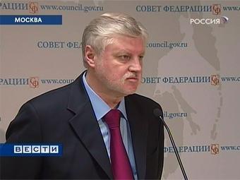 Председатель Совета Федерации пообещал не повышать транспортный налог