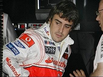 Фернандо Алонсо покинул McLaren
