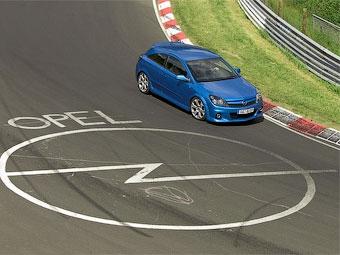 Германия выдвинула новые условия помощи компании Opel