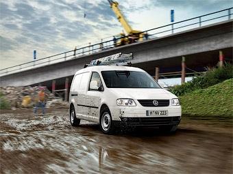 Выпуск коммерческих автомобилей VW в России начнется в мае