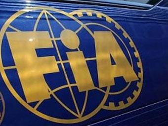 FIA осталась довольна решением Верховного суда