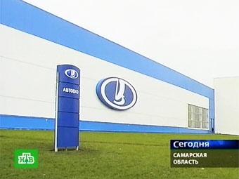 """""""АвтоВАЗ"""" попросил у правительства 10 миллиардов рублей"""