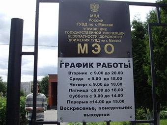 Москвичи смогут обменять водительские права в любом отделении ГИБДД