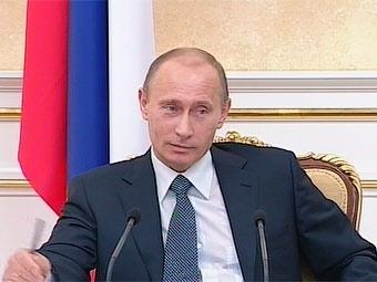 Путин увеличил ценовой лимит по льготным автокредитам
