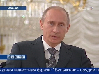 """""""АвтоВАЗ"""" получит 25 миллиардов в течение недели"""