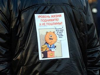 Повышением пошлин недовольны 46 процентов россиян