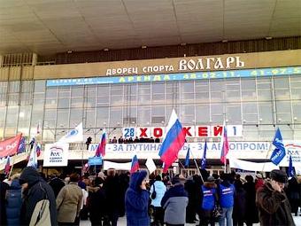 В Тольятти прошел митинг в поддержку отечественного автопрома