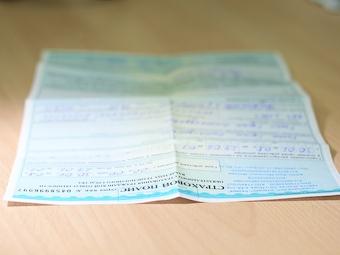 Медведев подписал закон о прямом урегулировании убытков по ОСАГО