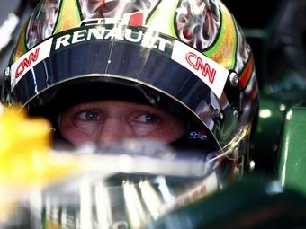 На тренировках Гран-при Китая за руль болидов Lotus сядут тест-пилоты