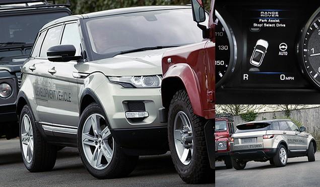 Каким будет самый маленький Range Rover. Фото 9