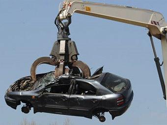 В России началось действие программы утилизации старых автомобилей