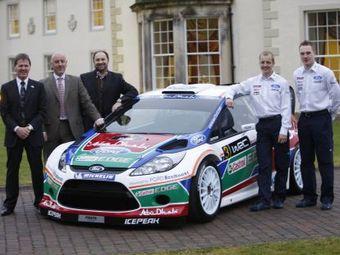 Раллийная Ford Fiesta получит допуск к гонкам накануне первого этапа WRC