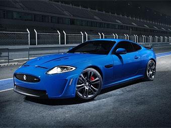 Компания Jaguar показала самую мощную версию купе XK