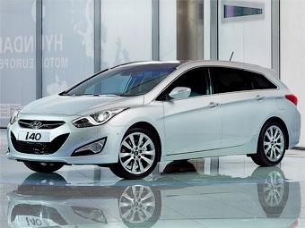 Компания Hyundai показала большой универсал