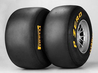 Фирма Pirelli определилась с цветовой маркировкой шин Формулы-1