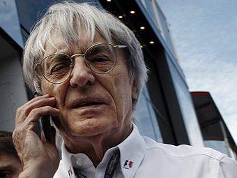 Берни Экклстоун захотел избавиться от двух команд Формулы-1
