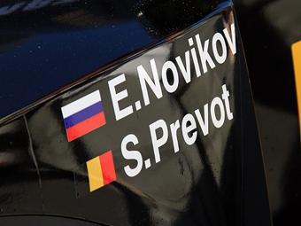 Евгений Новиков завершит сезон WRC с новым штурманом
