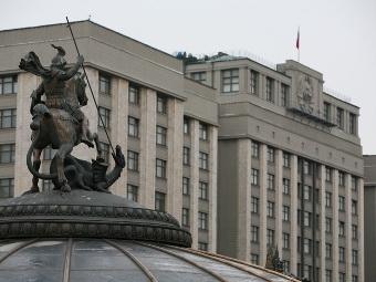 Госдума возродила в России дорожные фонды