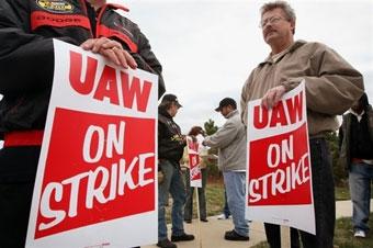 Chrysler договорился с профсоюзом о новых условиях труда