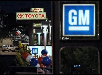 General Motors 77-й год подряд стал мировым лидером продаж