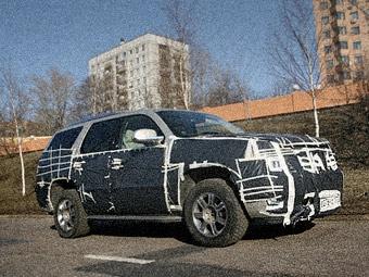 ГАЗ собирается выпускать новый внедорожник