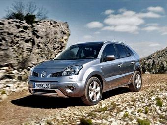 Объявлены российские цены на кроссовер Renault Koleos