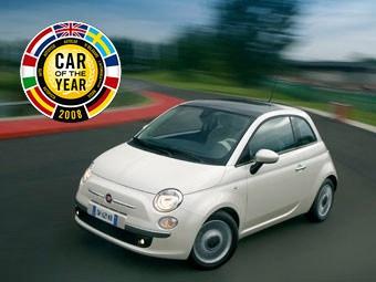 Европейским автомобилем 2008 года стал Fiat 500