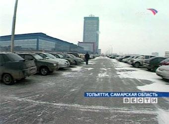 """""""АвтоВАЗ"""" приступает к строительству нового завода"""