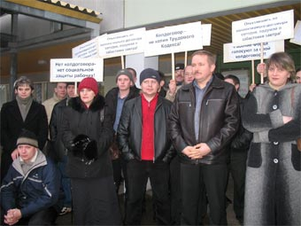 Забастовка на заводе Ford признана судом незаконной