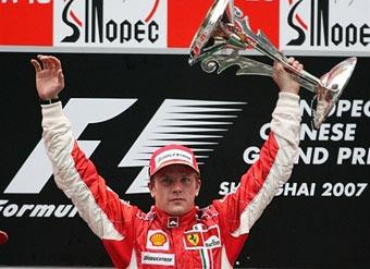 Гран-при Китая выиграл Кими Райкконен
