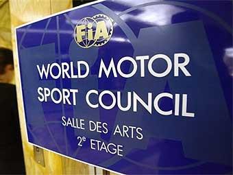 Renault избежала наказания за шпионаж в отношении McLaren