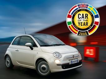 """Fiat 500 стал европейским """"Автомобилем года 2008"""""""